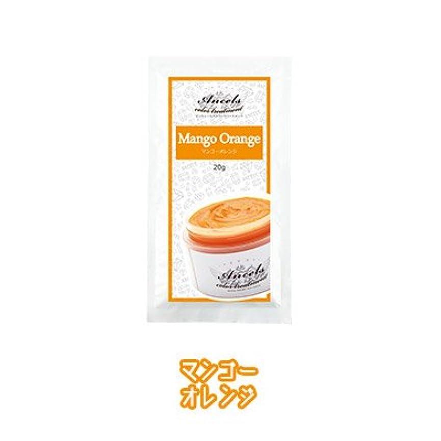 作り注ぎますトンネルエンシェールズ カラートリートメントバター プチ(お試しサイズ) マンゴーオレンジ 20g
