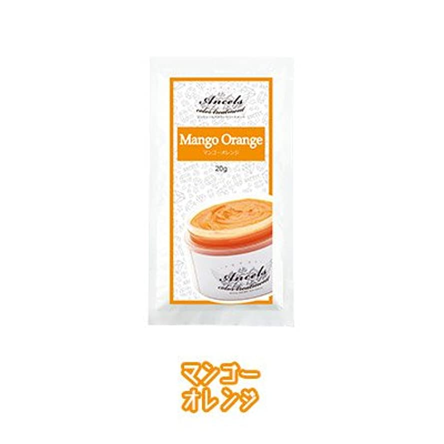 地雷原お茶おめでとうエンシェールズ カラートリートメントバター プチ(お試しサイズ) マンゴーオレンジ 20g