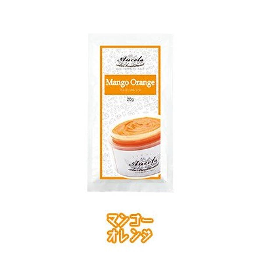 脚ボタンマッサージエンシェールズ カラートリートメントバター プチ(お試しサイズ) マンゴーオレンジ 20g