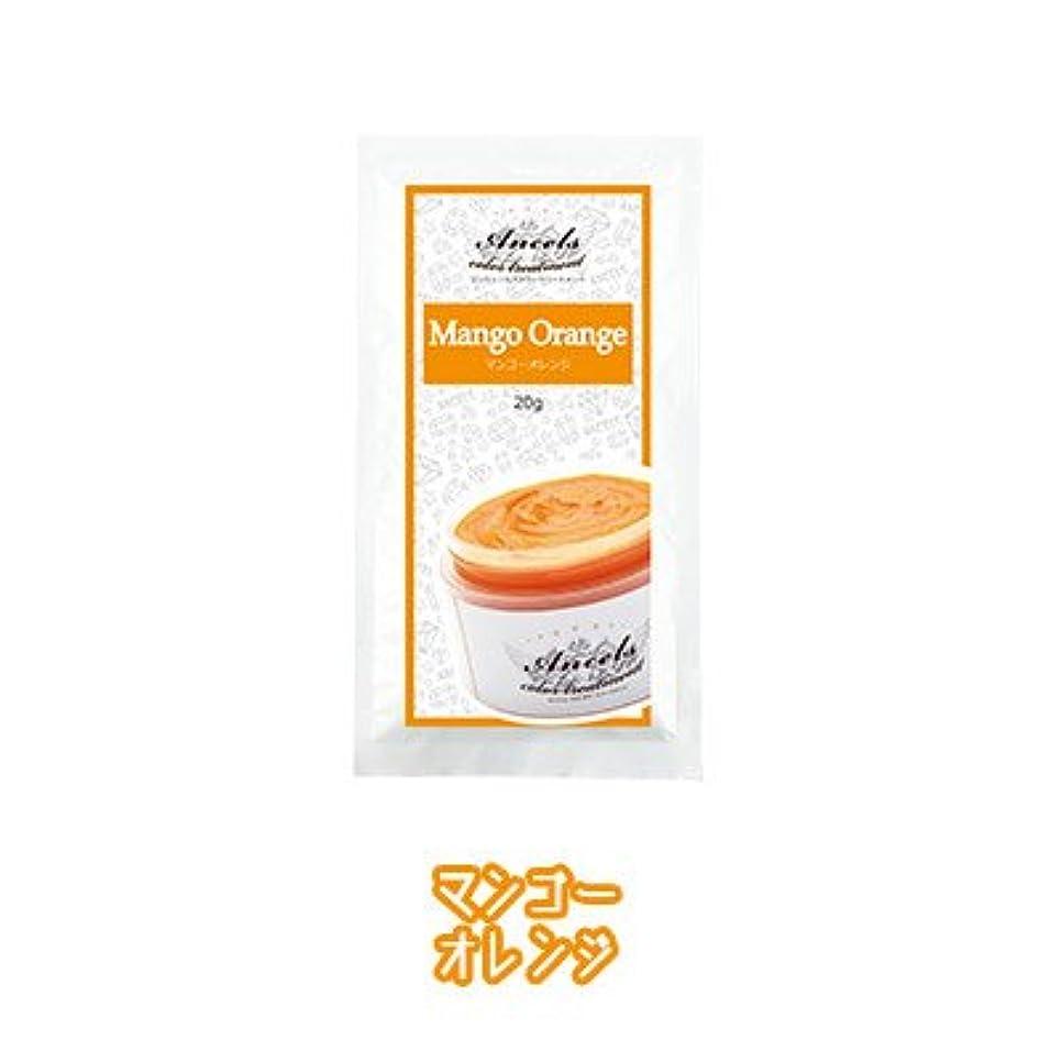 マルクス主義蒸発狂乱エンシェールズ カラートリートメントバター プチ(お試しサイズ) マンゴーオレンジ 20g