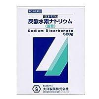 【第3類医薬品】炭酸水素ナトリウム(重曹) 500g ×3