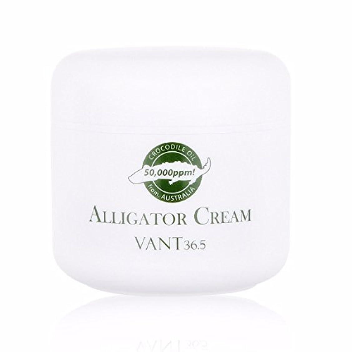 スポークスマン根拠印象的なバント36.5 ワニクリーム50ml[並行輸入品] / VANT 36.5 Alligator Cream 50ml (1.69fl.oz.) for Nourishing, Moisturizing cream
