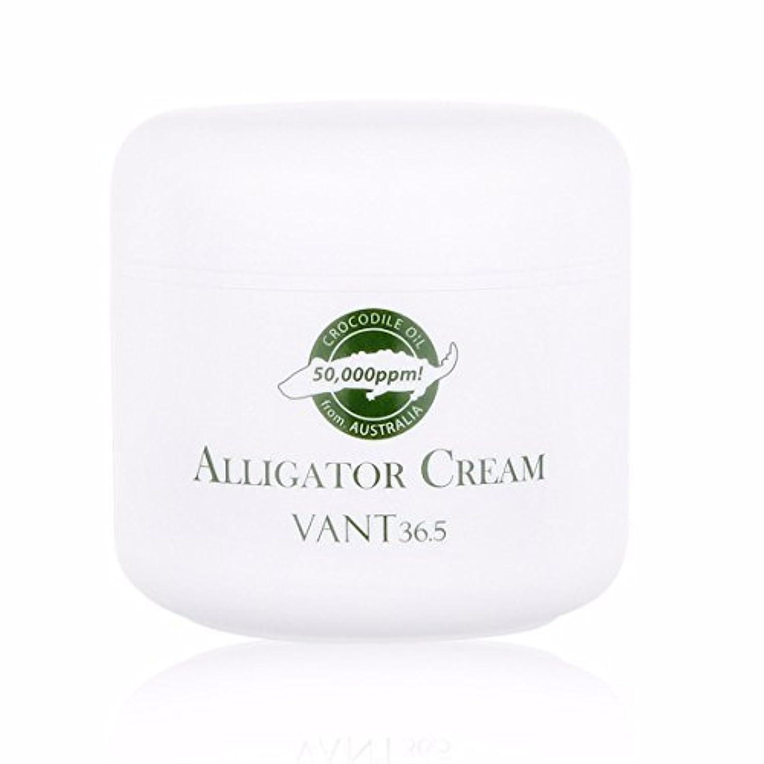 レーザとても多くのこしょうバント36.5 ワニクリーム50ml[並行輸入品] / VANT 36.5 Alligator Cream 50ml (1.69fl.oz.) for Nourishing, Moisturizing cream