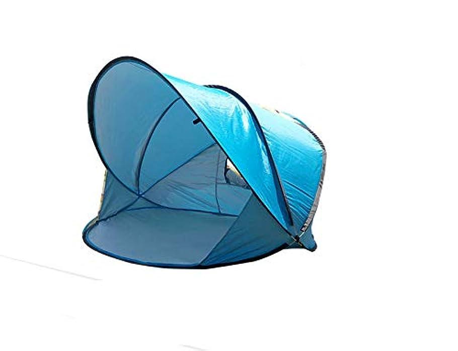 エスニック顧問想像力ポップアップビーチテント自動サンシェルター2人ポータブル100%防水50+ uv保護簡単セットアップ屋外アクティビティキャリートラベルバッグ
