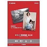 (まとめ) キャノン Canon 写真用紙・絹目調 印画紙タイプ SG-201A420 A4 1686B005 1冊(20枚) 【×3セット】
