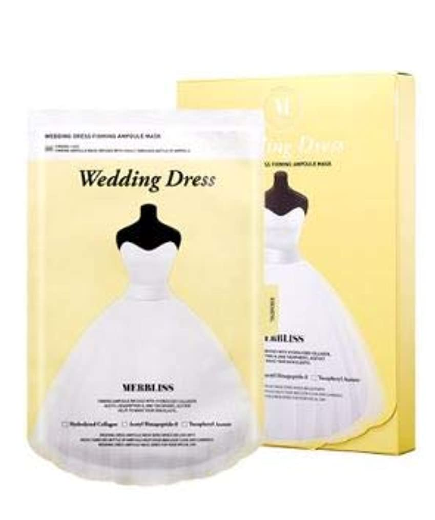 [Merbliss] Wedding Dress Firming Ampoule Mask 25gx5ea /ウェディングドレスファーミングアンプルマスク25gx5枚 [並行輸入品]