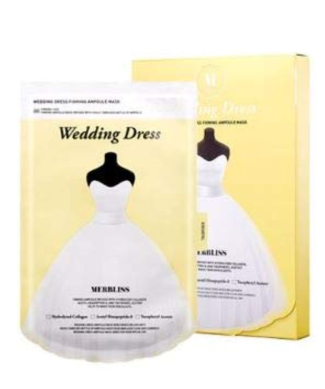 全く羊の彫刻[Merbliss] Wedding Dress Firming Ampoule Mask 25gx5ea /ウェディングドレスファーミングアンプルマスク25gx5枚 [並行輸入品]
