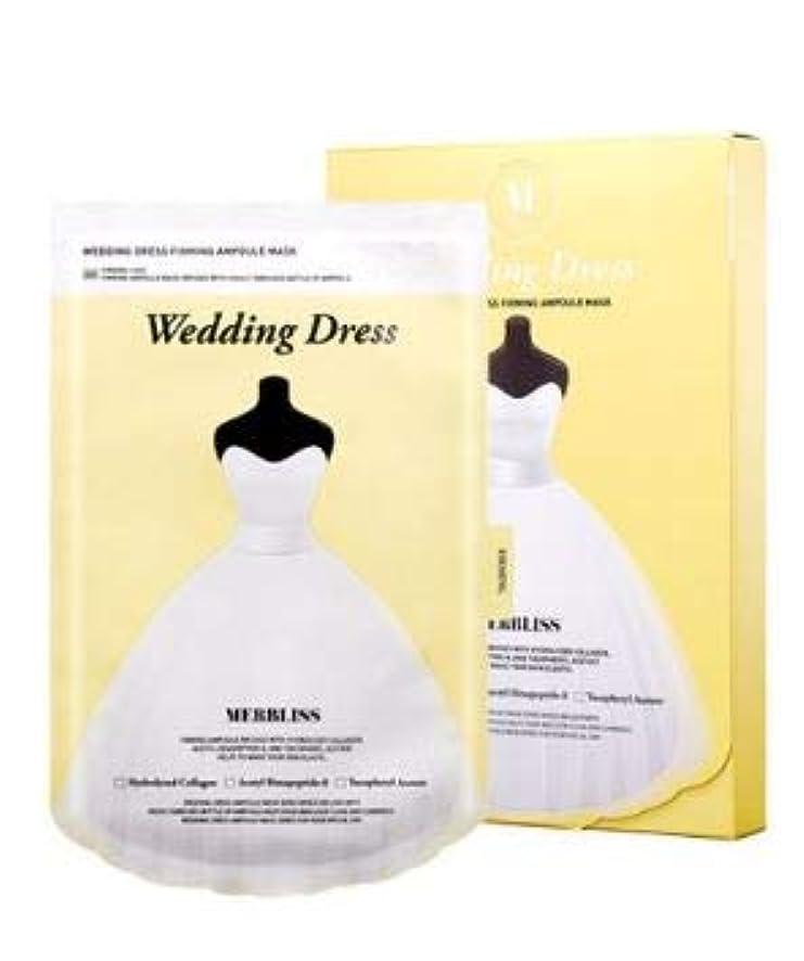 時々時々売上高脇に[Merbliss] Wedding Dress Firming Ampoule Mask 25gx5ea /ウェディングドレスファーミングアンプルマスク25gx5枚 [並行輸入品]