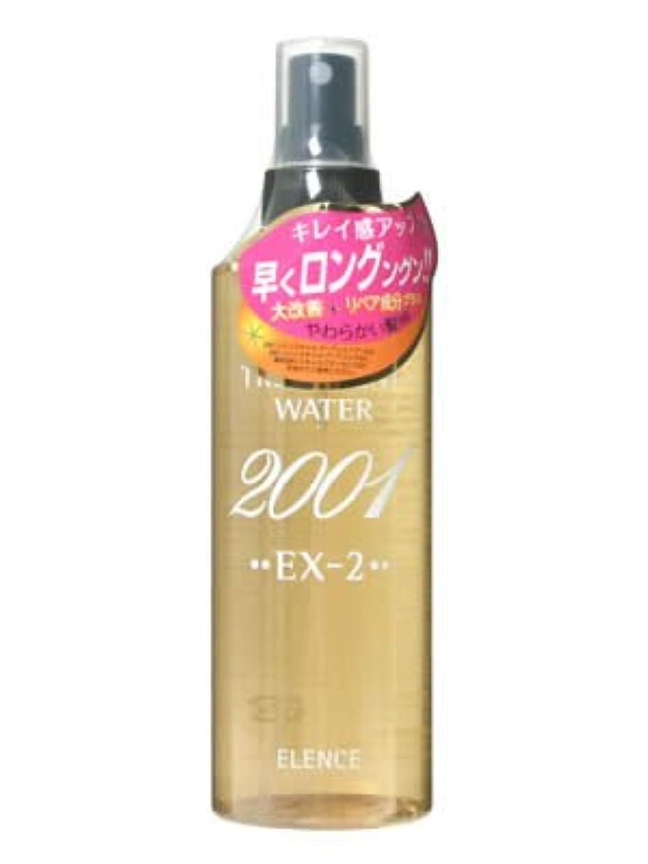 圧力水を飲むアシュリータファーマンエレンス2001 スキャルプトリートメントウォーターEX-2(やわらかい髪用)