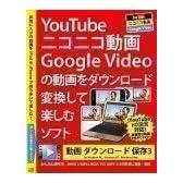 動画 ダウンロード 保存3