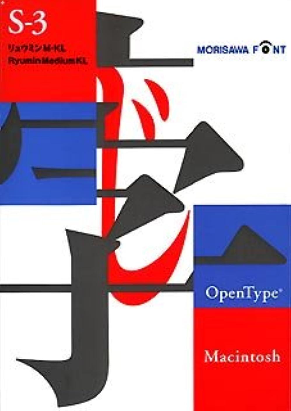 フォアタイプ気まぐれな甘くするOpenType リュウミン M-KL for Macintosh