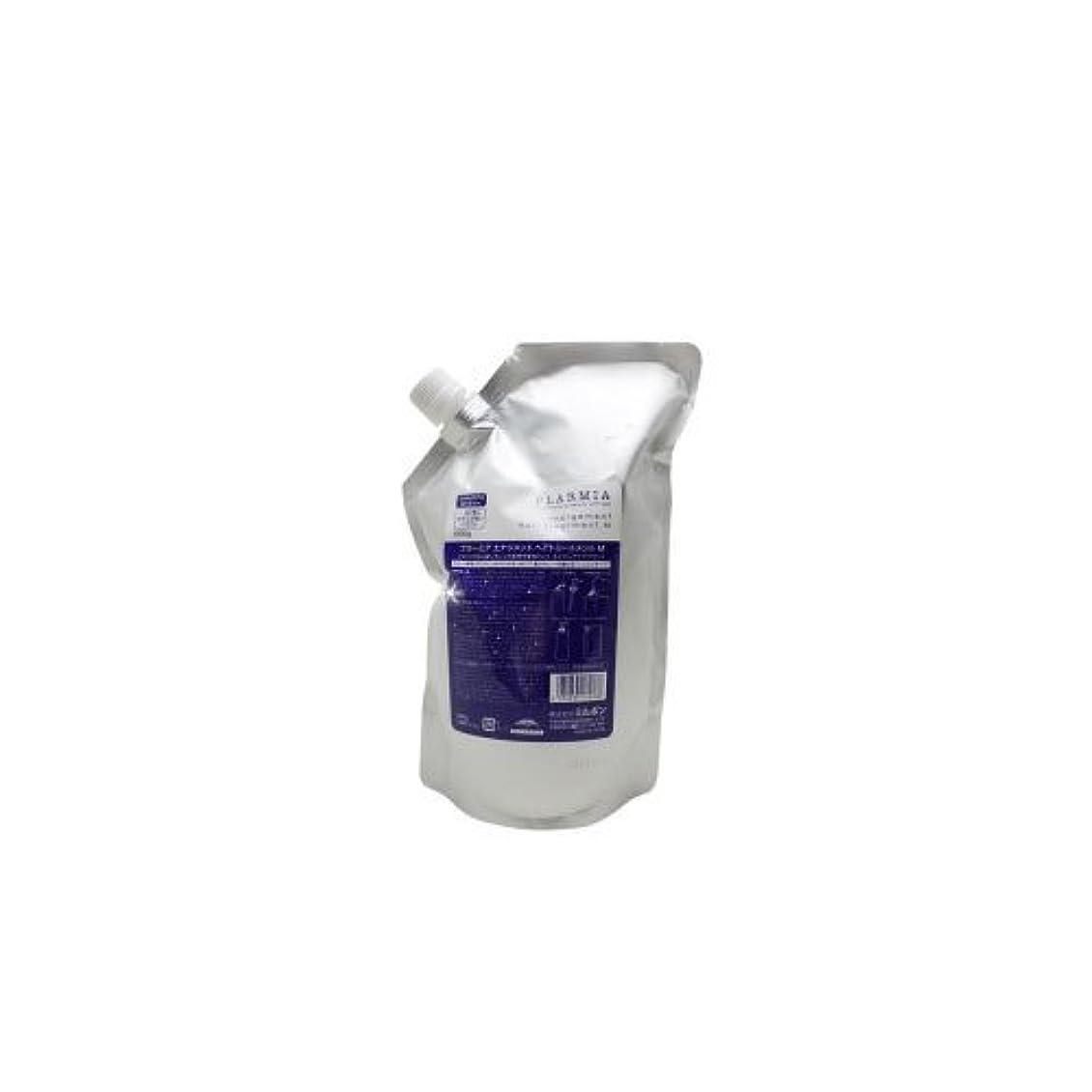 乳剤サルベージミシンミルボン プラーミア エナジメント ヘアトリートメント M 1000g (詰替)