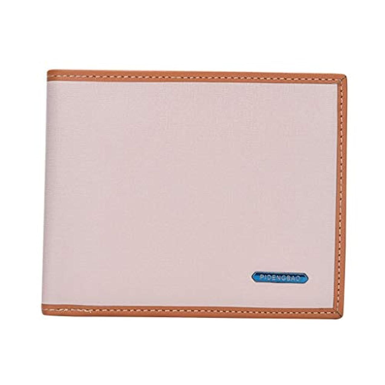 静脈横向きラップトップ2019メンズ財布 ショート財布 レザーウォレット ビジネス財布 レザーウォレット メンズ名刺入れ(折りたたみ防止用)ハイクオリティ 多機能財布 あなたや贈り物に適しています (B)