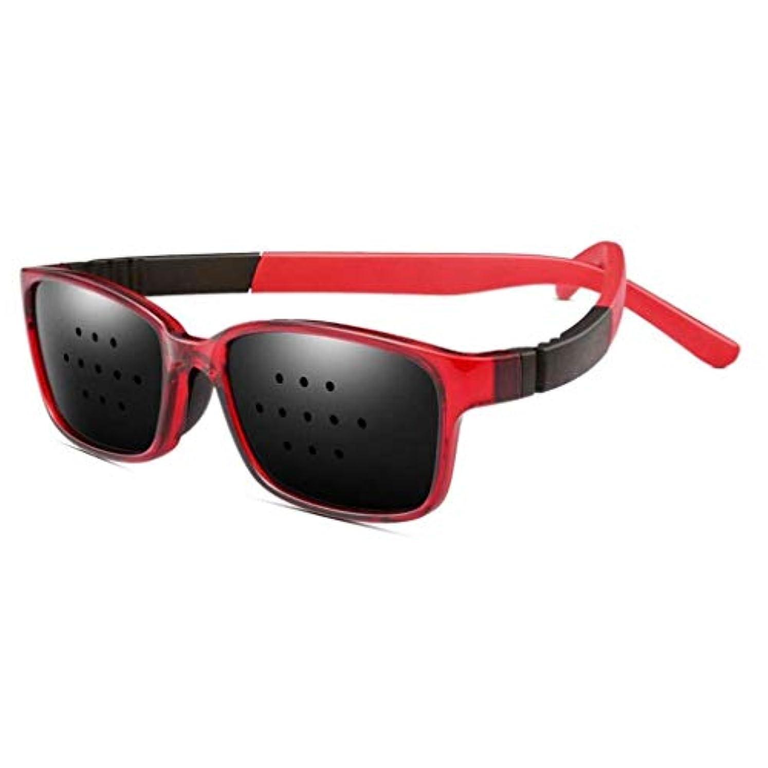 閉じる不良品ボランティアピンホールメガネ、視力矯正メガネ網状視力保護メガネ耐疲労性メガネ近視の防止メガネの改善 (Color : 赤)
