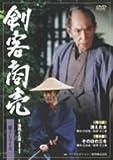 剣客商売 第5シリーズ 第3巻 [DVD]
