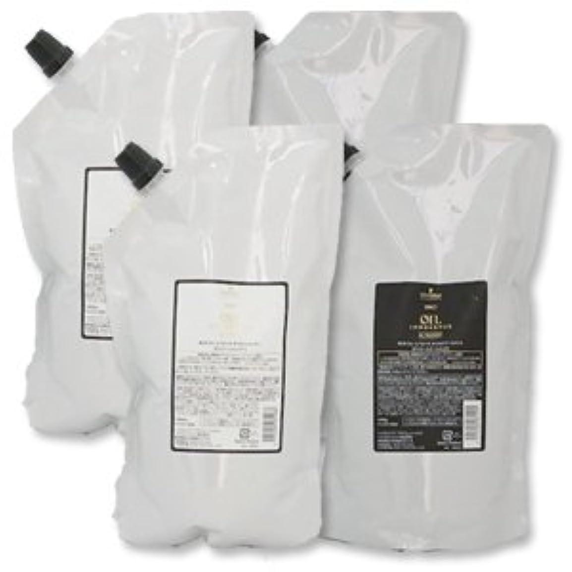 チャペル見積りアレルギー性シュワルツコフ BC オイルイノセンス シャンプー 1000mL ×2個 + トリートメント 1000g ×2個 詰め替え セット