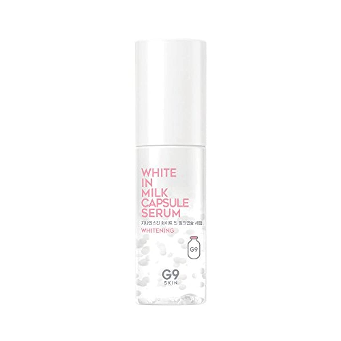 瞬時に禁止農夫G9SKIN(ベリサム) White In Milk Capsule Serum ホワイインミルクカプセルセラム 50ml