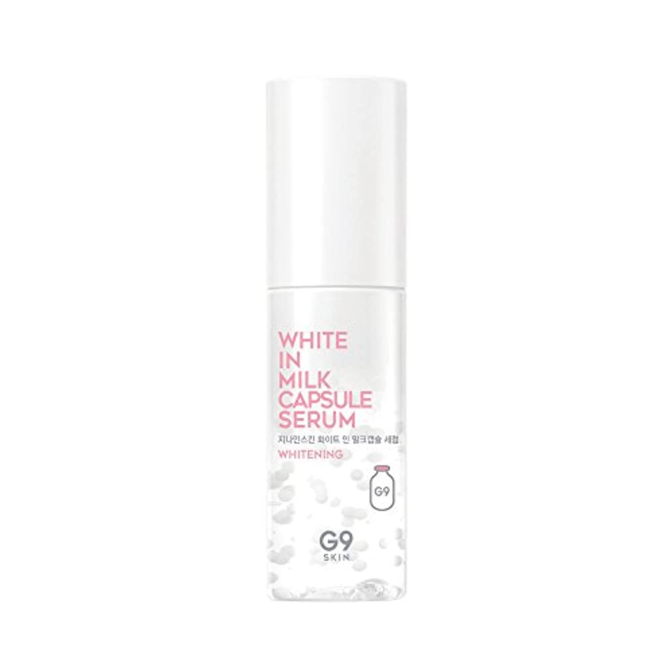 乳白色意志フロンティアG9SKIN(ベリサム) White In Milk Capsule Serum ホワイインミルクカプセルセラム 50ml