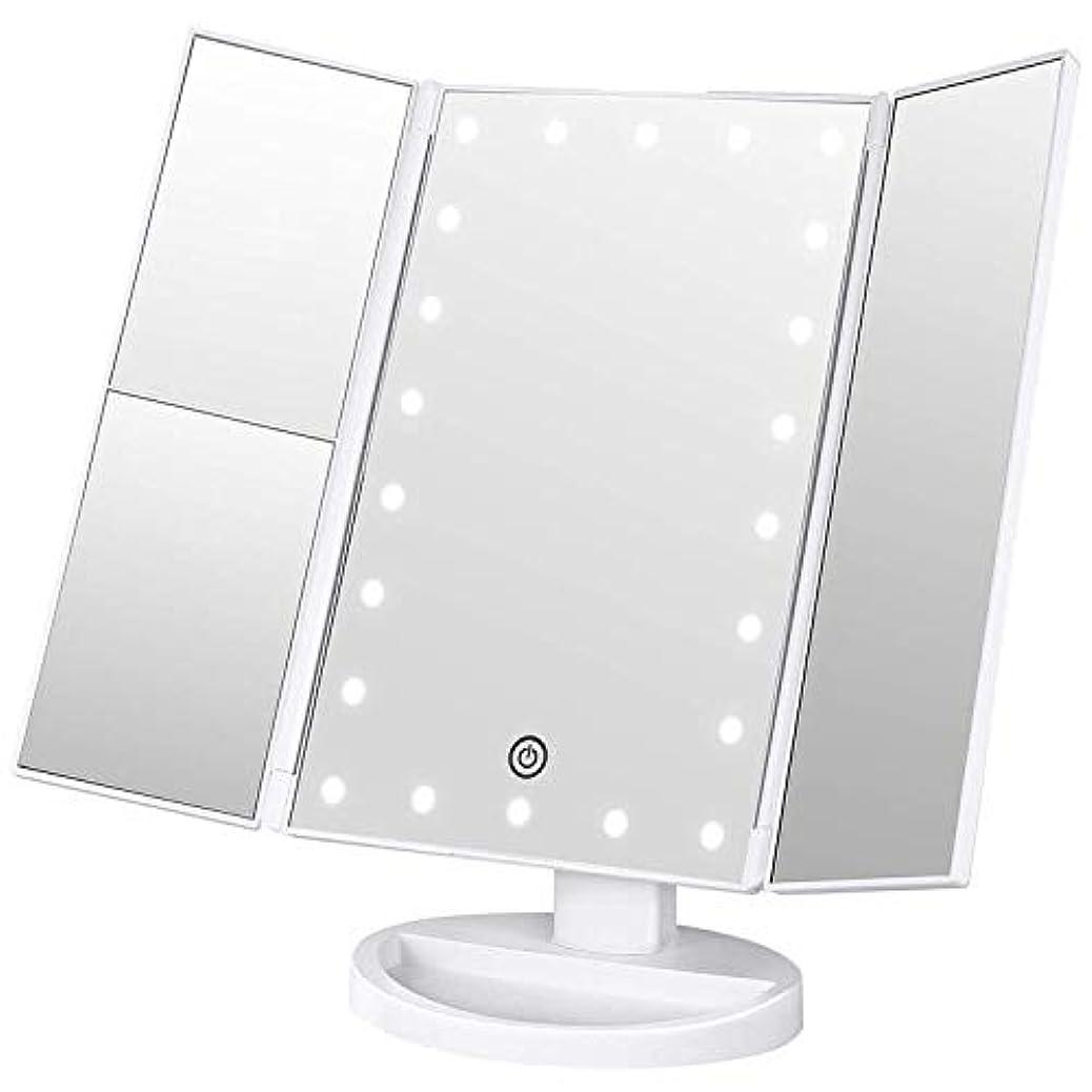効率的国歌センチメートルsoafiya 化粧鏡 化粧ミラー 鏡 三面鏡 女優ミラー 卓上 led付き 折りたたみ 拡大鏡 2&3倍 明るさ調節可能 180°