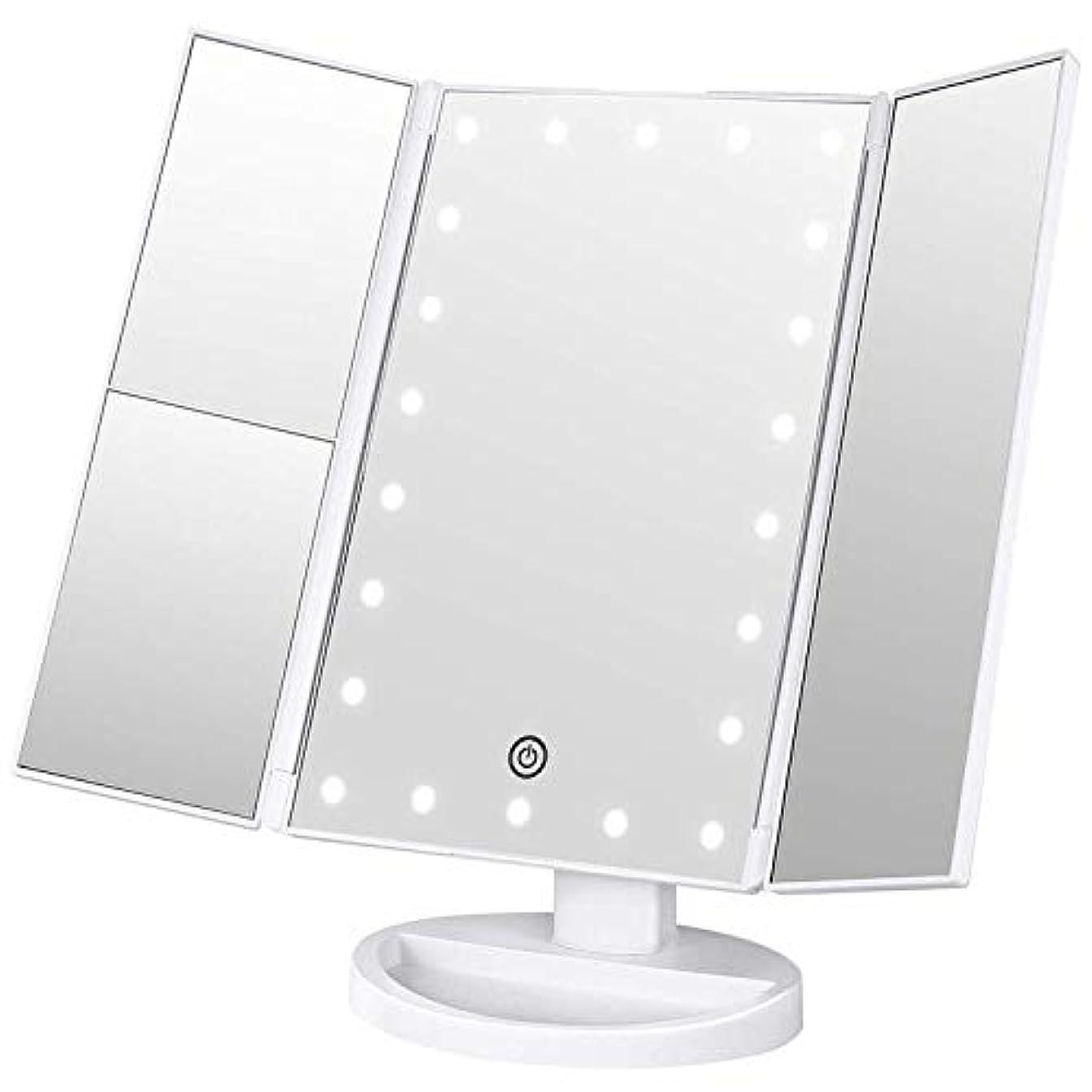 浴室例示する唇化粧鏡 VIYONA 鏡 卓上 LEDライト22灯三面鏡 電池&USB 折りたたみ 拡大鏡 2&3倍 明るさ調節可能 180°