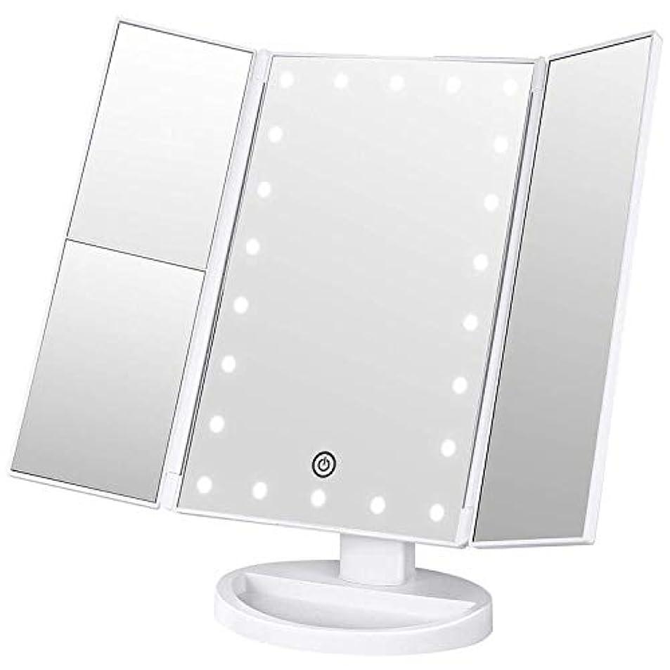 パトワ加速度中にsoafiya 化粧鏡 化粧ミラー 鏡 三面鏡 女優ミラー 卓上 led付き 折りたたみ 拡大鏡 2&3倍 明るさ調節可能 180°