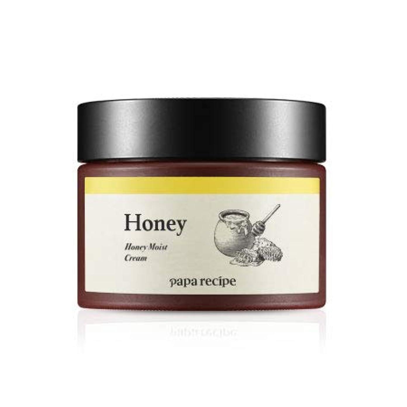 形パターン代表団[パパレシピ.papa recipe]ハニーモイストクリーム(50ml)/ honey moist cream