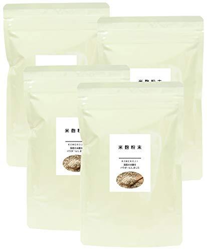 自然健康社 国産・米麹粉末 200g×4個 チャック付きアルミ袋入り