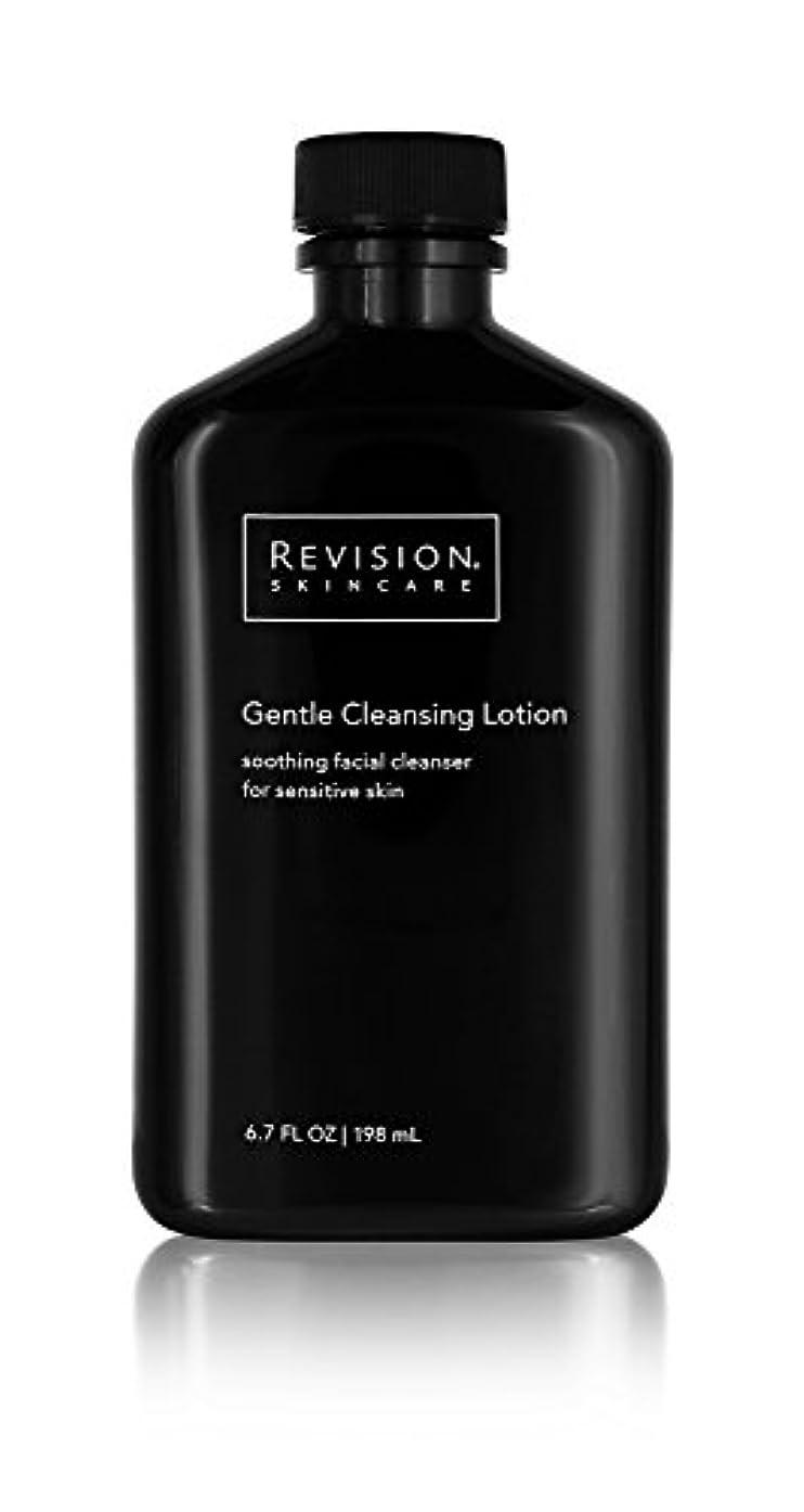 肺予想する速いGentle Cleansing Lotion