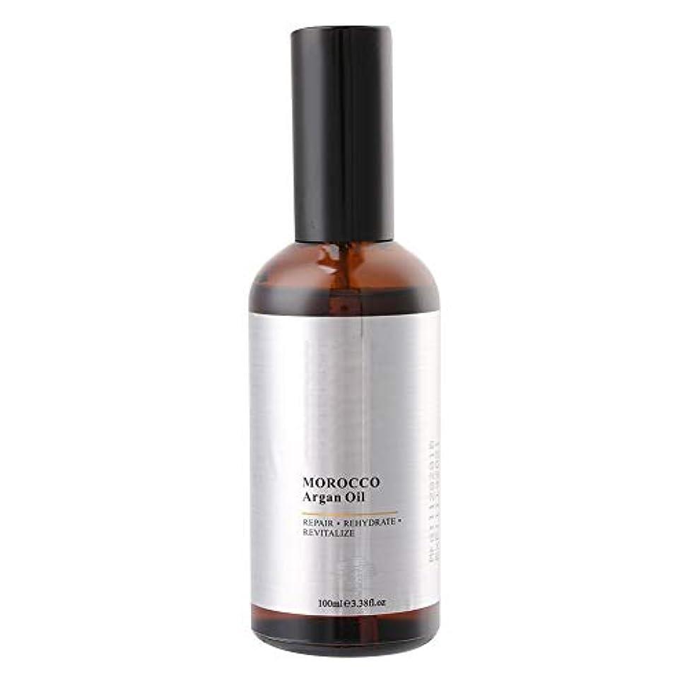 いっぱい欠陥直面するヘアケアエッセンスオイル100mlモロッコアルガンオイルエクストラストレングス浸透オイル、乾いたと粗い髪、保湿修復髪