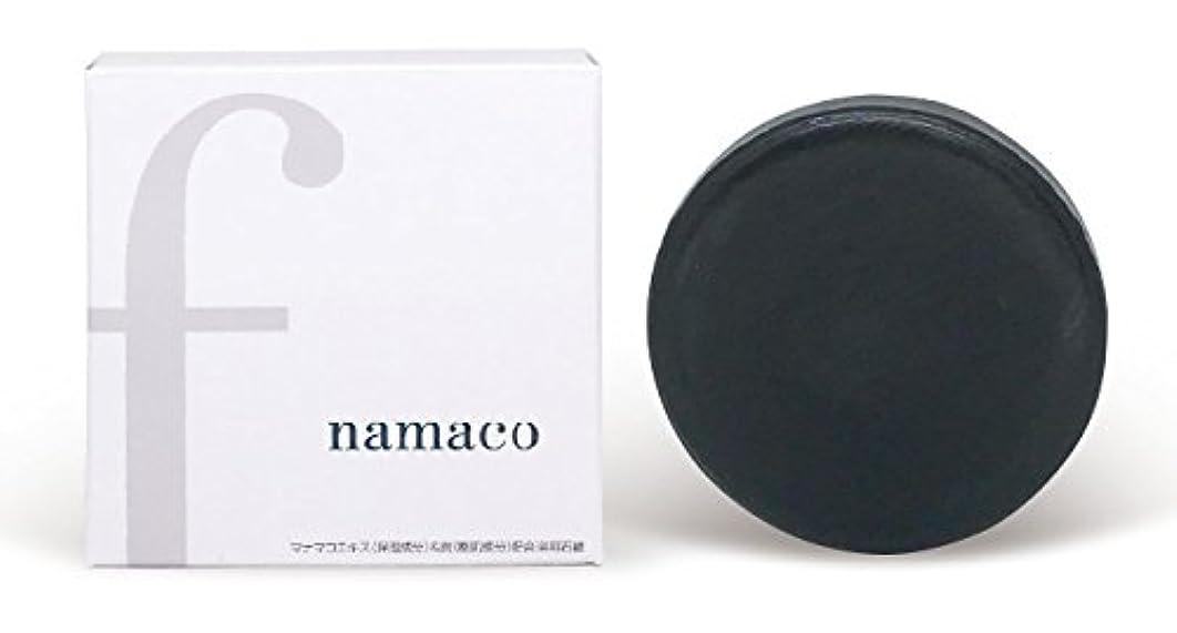 アカデミーオアシス常習的黒なまこの石鹸 携帯用ハーフサイズ50g 泡立てネット付き [枠練り石鹸]