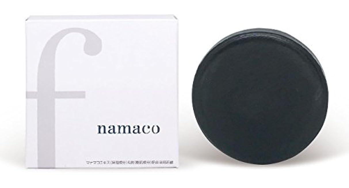 あまりにも手書きロマンチック黒なまこの石鹸 携帯用ハーフサイズ50g 泡立てネット付き [枠練り石鹸]