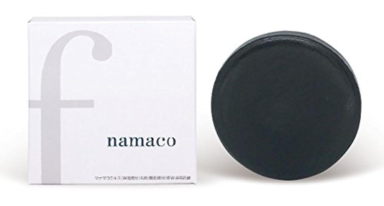 反映する個人進む黒なまこの石鹸 携帯用ハーフサイズ50g 泡立てネット付き [枠練り石鹸]