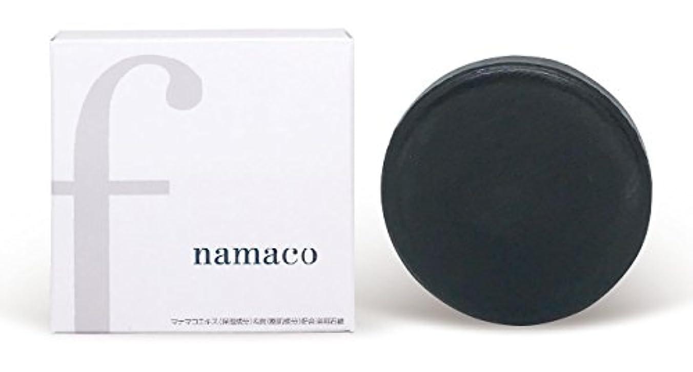 ウェーハ千ジェーンオースティン黒なまこの石鹸 携帯用ハーフサイズ50g 泡立てネット付き [枠練り石鹸]