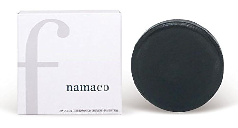 調べる責めひまわり黒なまこの石鹸 携帯用ハーフサイズ50g 泡立てネット付き [枠練り石鹸]
