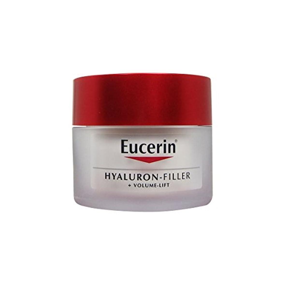 構成員後悔モバイルEucerin Hyaluron Filler + Volume Lift Day Cream Normal to Combination Skin 50ml