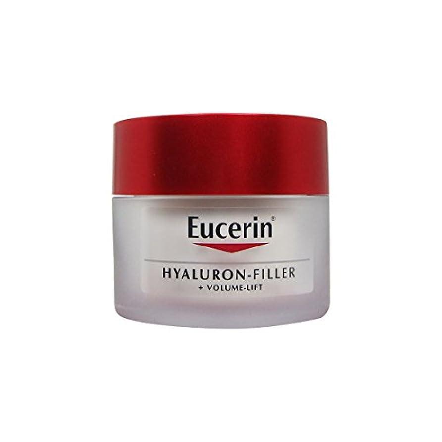 疑い遺産否認するEucerin Hyaluron Filler + Volume Lift Day Cream Normal to Combination Skin 50ml