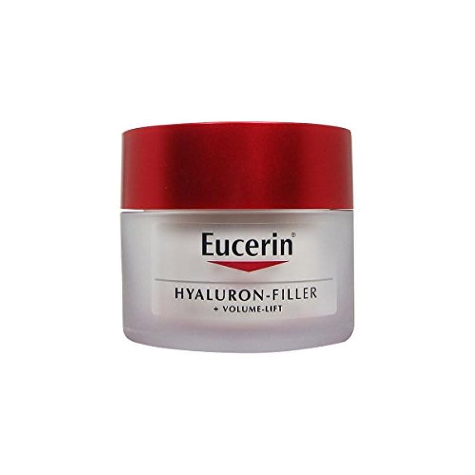 瀬戸際先のことを考える潜在的なEucerin Hyaluron Filler + Volume Lift Day Cream Normal to Combination Skin 50ml