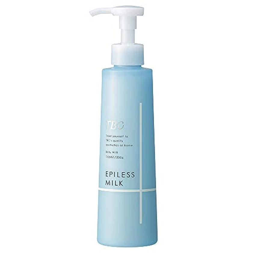 チャネルカールリファインTBC エステティックTBC エピレスミルク ボディクリーム さわやかで心やすらぐフローラルアロマの香り(精油使用) 200g