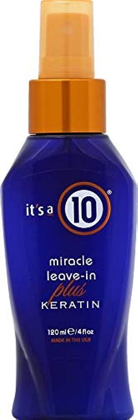 幻想的豪華な控えるイッツア 10 ミラクル リーブインプラス ケラチン 120ml並行輸入品