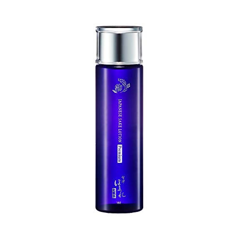 デジタル湿度入る日本ゼトック ほまれプレミアム化粧水 150mL