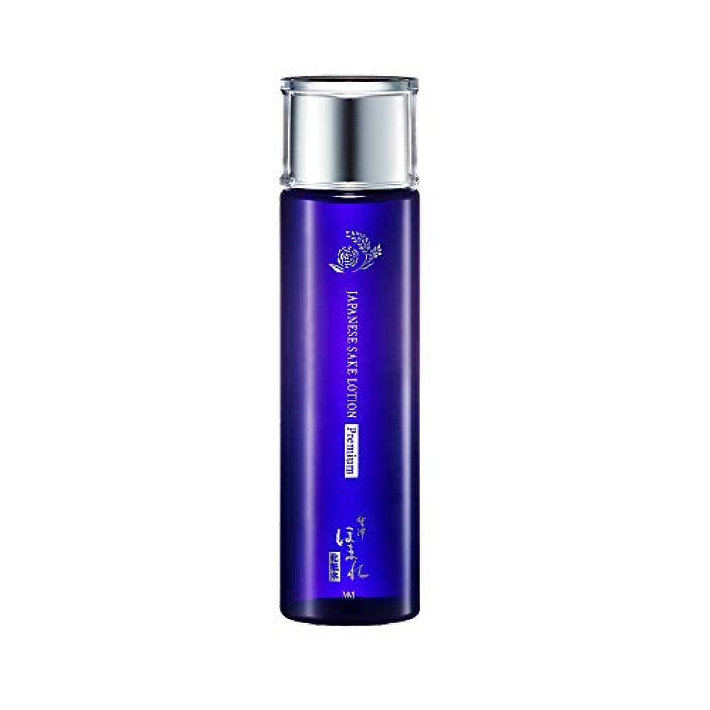 居心地の良い技術者葡萄日本ゼトック ほまれプレミアム化粧水 150mL