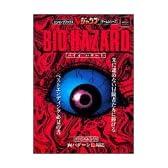 バイオハザード―プレイステーション (Vジャンプブックス―ゲームシリーズ)