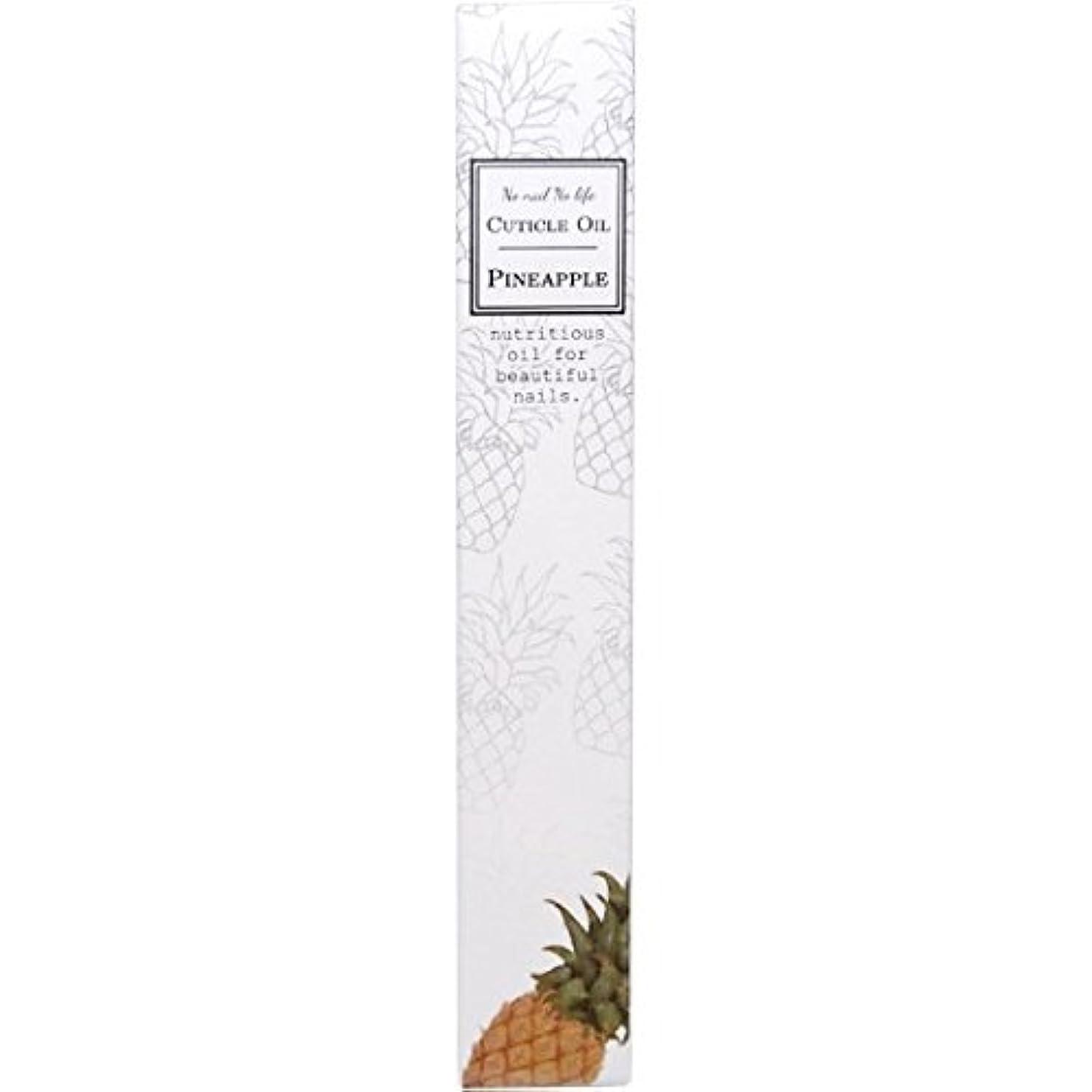王位小石棚キューティクルオイル ペンタイプ 全10種 (パイナップル)