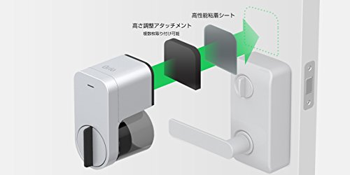 Qrio Smart Lock (キュリオスマートロック) Q-SL1 1本