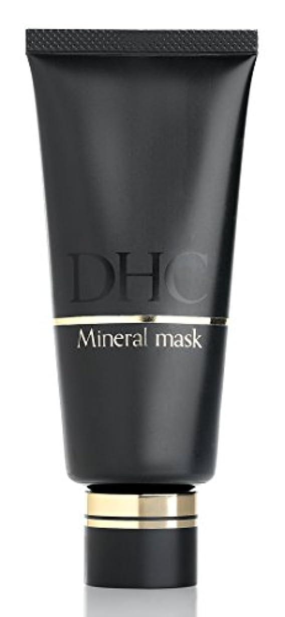 宙返り体系的に割れ目【医薬部外品】 DHC薬用ミネラルマスク