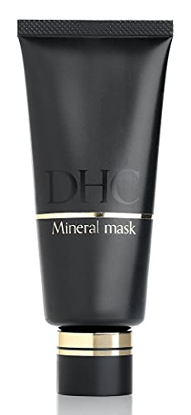 【医薬部外品】 DHC薬用ミネラルマスク