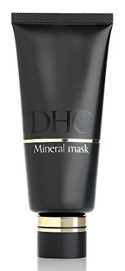 パワー予報ちなみに【医薬部外品】 DHC薬用ミネラルマスク