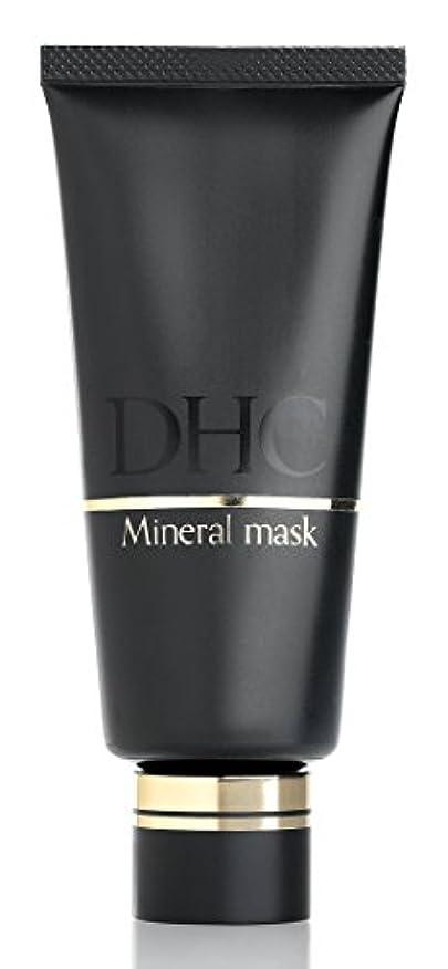 電気潜在的な反対する【医薬部外品】 DHC薬用ミネラルマスク