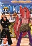 ONE PIECE ワンピース シックススシーズン空島・黄金の鐘篇 piece.5 [DVD]