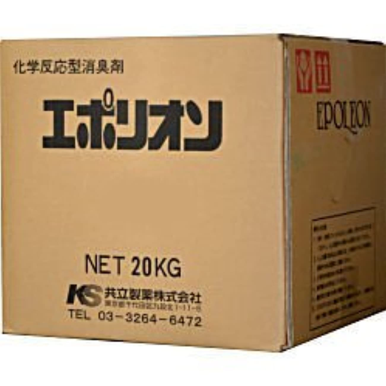 絶滅させる好意カプセル業務用消臭剤 エポリオンBK 詰め替え用10L